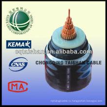 Государственная сетка 110KV медный XLPE изолированный бронированный силовой кабель