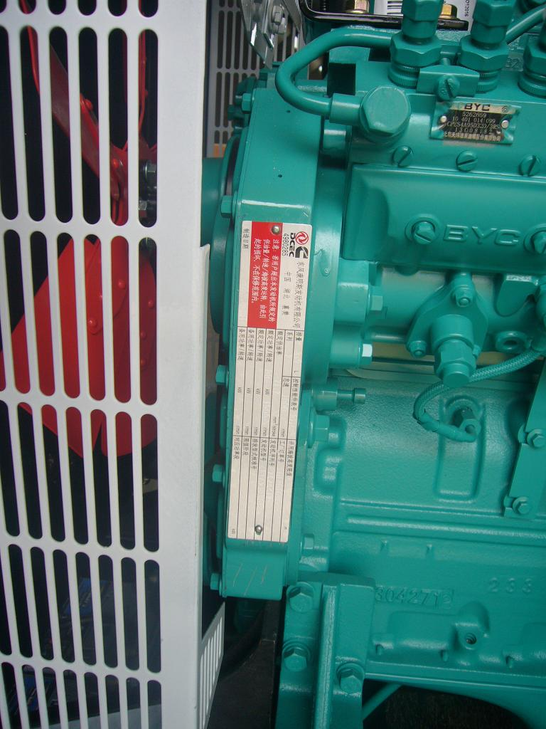 60HZ Cummins 72KW/90KVA Generator Sets