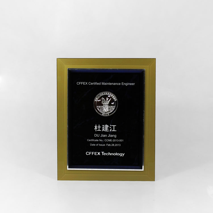 A-1A0040 acrylic plaques engraved awards trophies plaques trophies plaques awards