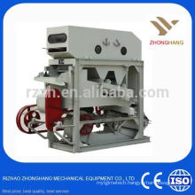 high quality combined rice paddy maize stone removing /picking machine with overseas after serivice