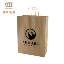 China Custom Printed Recycled Clothing Shopping Kraft Brown Paper Bag With Handle