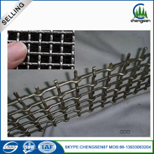 Double Crimped Wire Mesh for Reinforcing Concrete