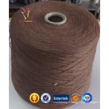 Laine à tricoter en pure laine de cachemire