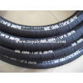 Hydraulic rubber flexi concrete pump end pressure hose