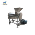 High Quality Good Quality1-3kg/h Capacity Commercial Fruit Juice Machine
