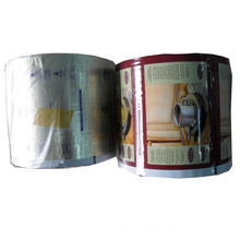 Coffee Film /Aluminum Coffee Packaging Film/Cafe Roll Film