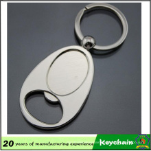 Custom Made Oval Shaped Blank Metal Keychain