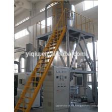 Polvo de proteína en polvo de atomización Granulating secador / secadora