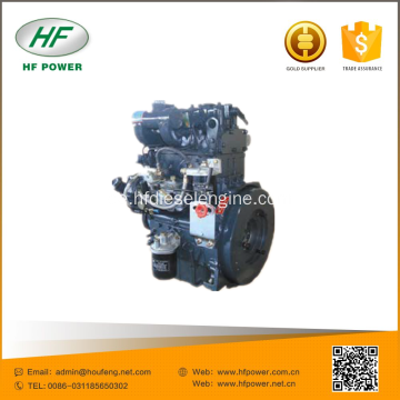 HF-2105ABC 36 PS 2 Zylinder Diesel Bootsmotor