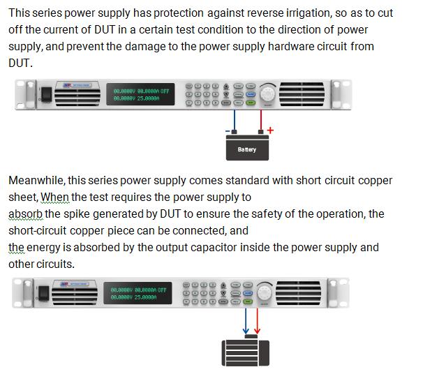 Dc Power Supply Anti Reverse