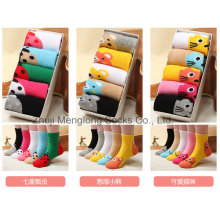 Fancy Boxed Packed Cute Children Cotton Socks