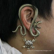 2013Punk Стиль серьги ювелирные изделия Индивидуальные Vintage скелет уха манжеты EC23