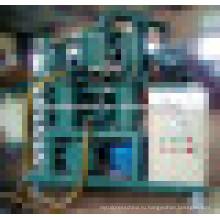 Из нержавеющей стали вакуумной очистки трансформаторного масла (ЗЫД-150) с высоким напряжением