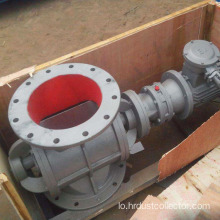 Rotary ash discharge valve