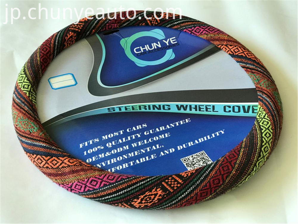Coarse Flax Cloth steering wheel cover