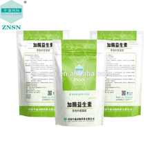 Animal nutrition probiotics, high quality Bacillus subtilis, growth promoters, feed grade probiotics
