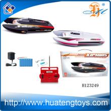 2014 Novo estilo pequeno controle remoto pesca isca barco rc barco à venda H123249