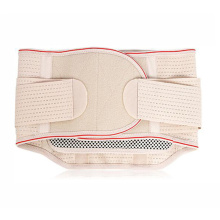 Tourmaline Health Care Waist Support Belt