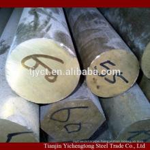 Tellurium Bronze Copper Bar C14500 Tellurium Rod China Price