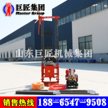 Direct supplier QZ-2B Gasoline Engine Sampling Drilling Rig drilling machinery bit tool in Japan for sale