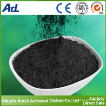 Medical decoloring wood based Activated carbon powder for sale