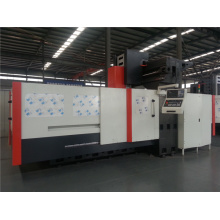Automatic Cnc Gantry Machining Center