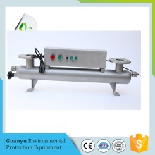 25GPH Waste Water Treatment System