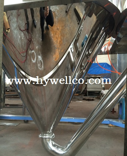 Atomizer Spray Drier