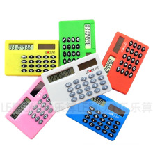Dual Power Credit Card Sized Calculator (LC533A)