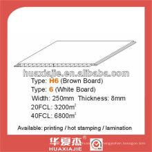 Настенная и потолочная панель ПВХ 250 мм * 8 мм