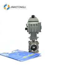 JKTLEB060 electric actuated water lever water tank float ball valve
