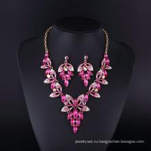 2016 Дизайн Мода Фиолетовый Грейс Резким Колье