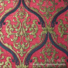 Декоративные домашний текстиль Покрашенная Пряжа Синеля ткань для диван