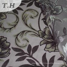 Полиэстер трикотажные ткани с ТС