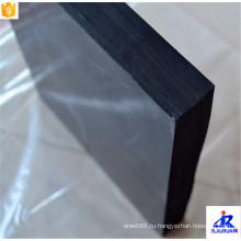 50мм резиновый коврик резиновый лист sbr