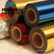 Colored Gold Hot Stamping Aluminum Foil for Food Packing with low prices