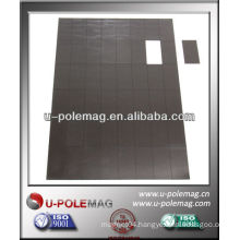 Cut Rubber Magnetic Sheet for Advertising