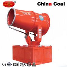 Rociador de cañón de la máquina de rociadura del control de la contaminación del polvo