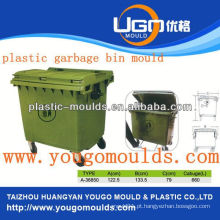 Lixo de plástico de cozinha de mofo e mofo de lixo de plástico 2013 em taizhou, zhejiang