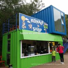 Каркасные офисные подвижная дом контейнера плоского пакета панели Сандвича дом для продажи