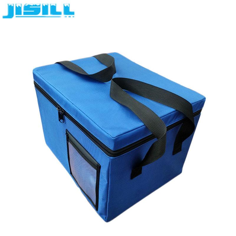medical cool box