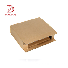 Good quality custom cheap factory boutique clothes packaging box