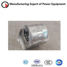 Blower Fan with Good Price