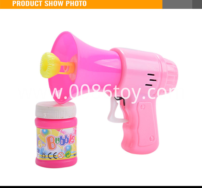 Shooter gun toy