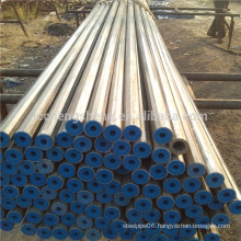"high quality 4"" sch 80 seamless steel pipe made in china"