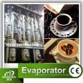 Многофункциональный кофейный концентратор CE