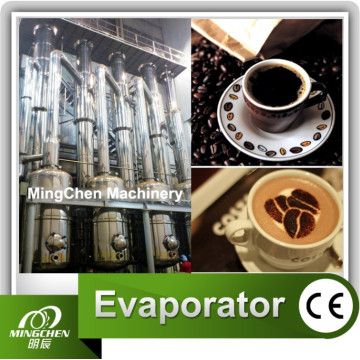 Multi-Functional Coffee Concentrator CE