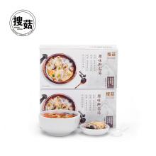 Halal Mixing mushroom instant soup