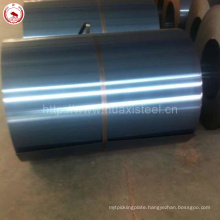 Q195 Grade Cold Rolled Steel (CRC) from Huaxi