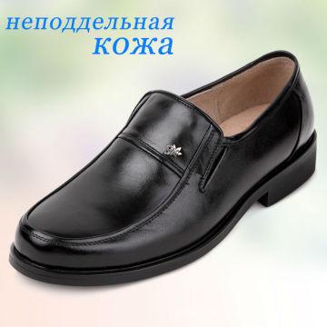Boa qualidade homens sapatos de couro sapatos de serviço oficial para os homens